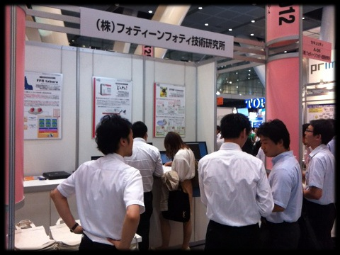 FIT2012_booth2