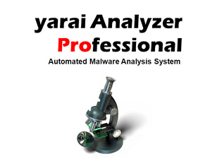 FFR yarai analyzer Professional パッケージ